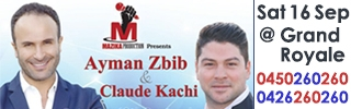 Ayman Zbib & Claude Kachi