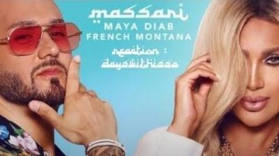 Maya Diab - Ya Nour El Ein Ft Massari ,French Montana Performance Miss Lebanon 2018