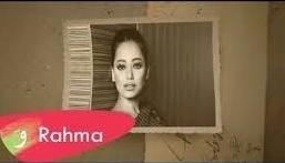 Rahma Riad - Waed Menni رحمه رياض - وعد مني