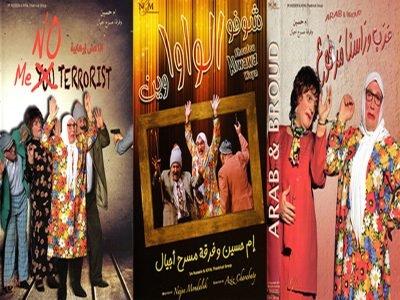 3 Im Hussein DVDs